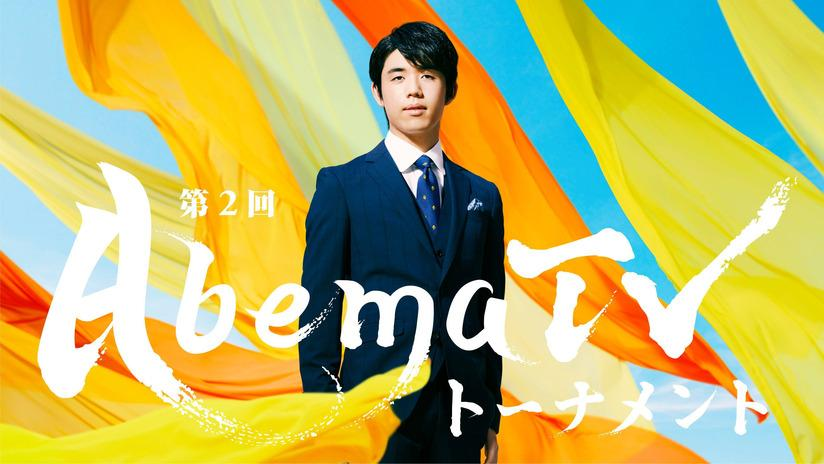 COBINでAbemaTVトーナメントを見よう!